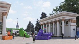 Полиция и СБУ проводят обыски на столичном ВДНГ по подозрению в к…