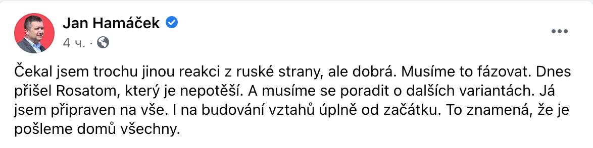 Чехія готова вислати всіх дипломатів Росії