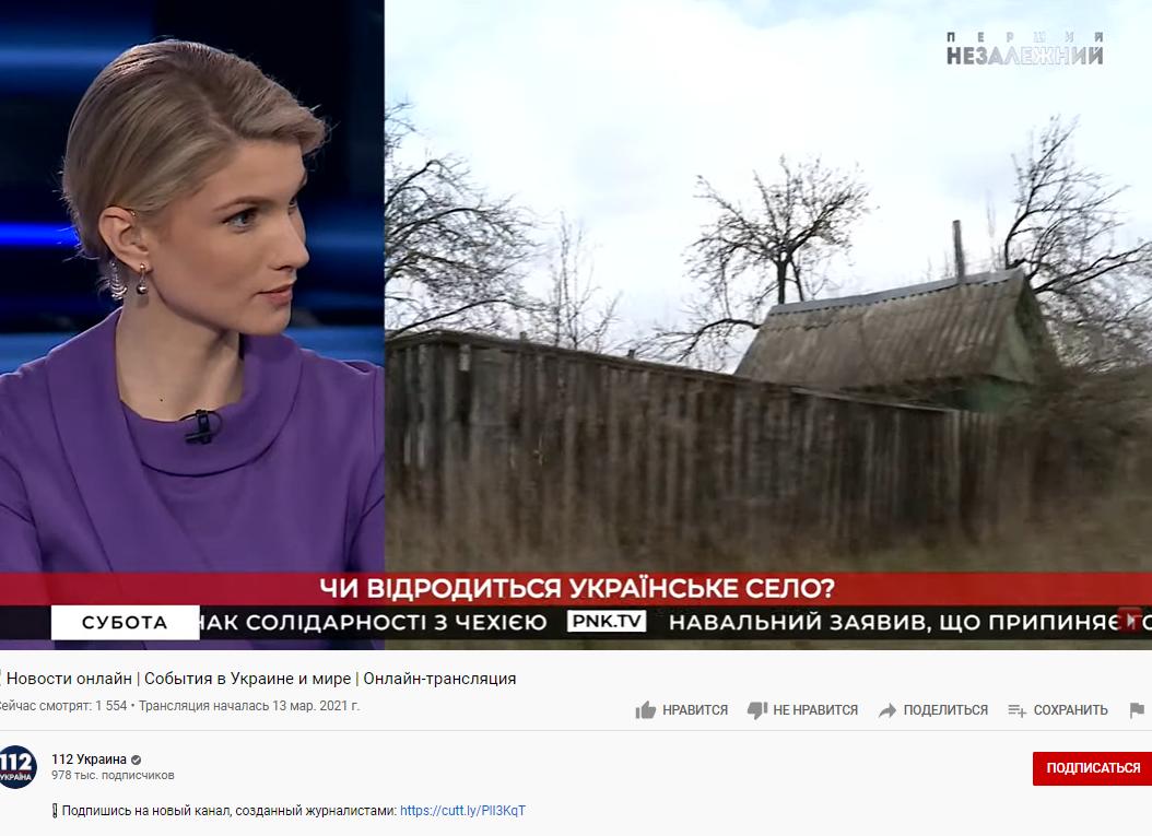 YouTube заблокировал каналы Медведчука на территории Украины. Но не полностью