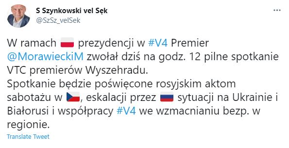 Из-за действий России. Польша созывает срочное заседание премьеров Вышеградской четверки
