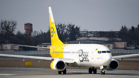 Bees Airline получила разрешение на полеты в Европу — новости Укр…