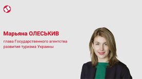 Спрос на звезду: как не отвлечь иностранного туриста от Украины: …