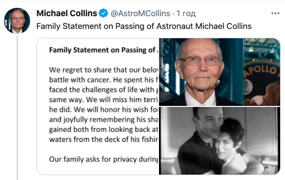 """""""Найсамотніша людина в історії"""". Помер Майкл Коллінз – учасник польоту на Місяць: відео"""