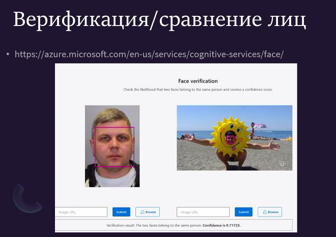 Фото – скриншoт видео