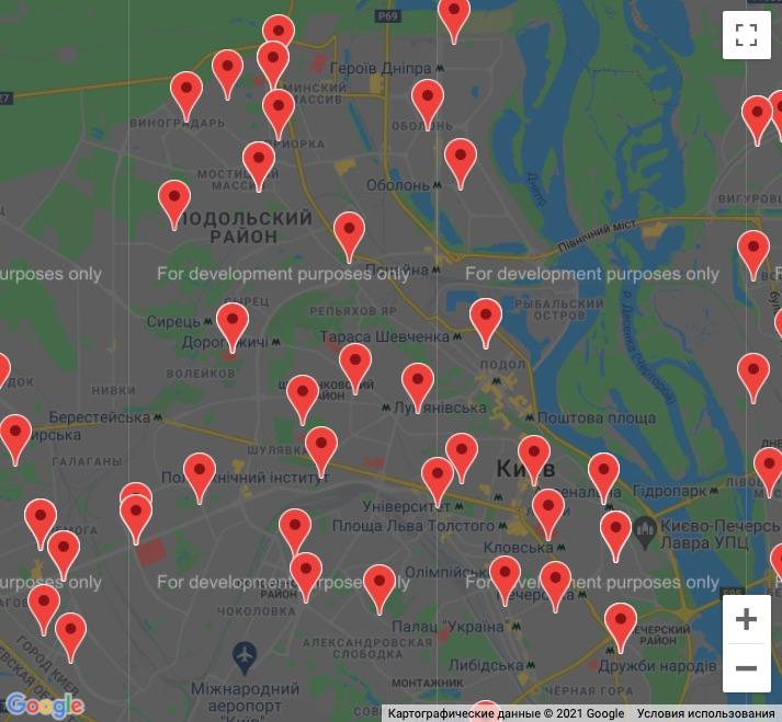 Карта пунктов вакцинации от COVID-19 (Скриншот сайта health.kievcity.gov.ua)