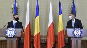 Саммит НАТО в Бухаресте: Двери в Альянс должны оставаться открытыми