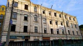 В Киеве могут снести семь исторических зданий ради новостроев и Ж…