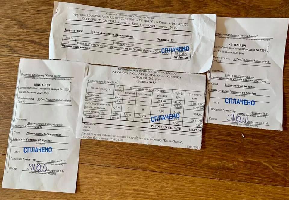 #новости | Геннадий Зубко опубликовал платежки за дом в Конча-Заспе в ответ на упреки Зеленского - новости Украины, Политика
