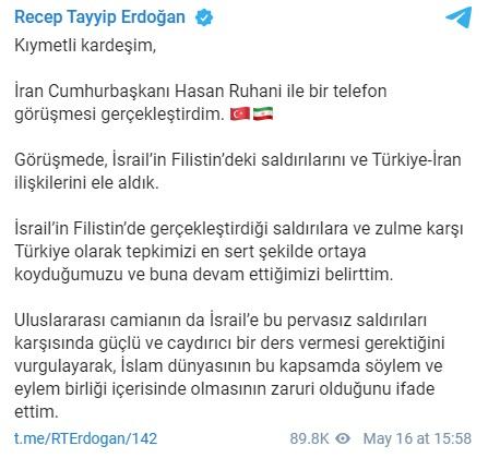 """Эрдоган призвал """"преподать Израилю мощный урок"""" за Газу"""