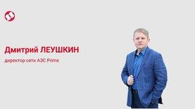В Украине закроется до 1000 АЗС. Многие уйдут в историю, что плох…