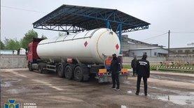 Контрабанда топлива из России и Беларуси в Украину: СБУ подозрева…