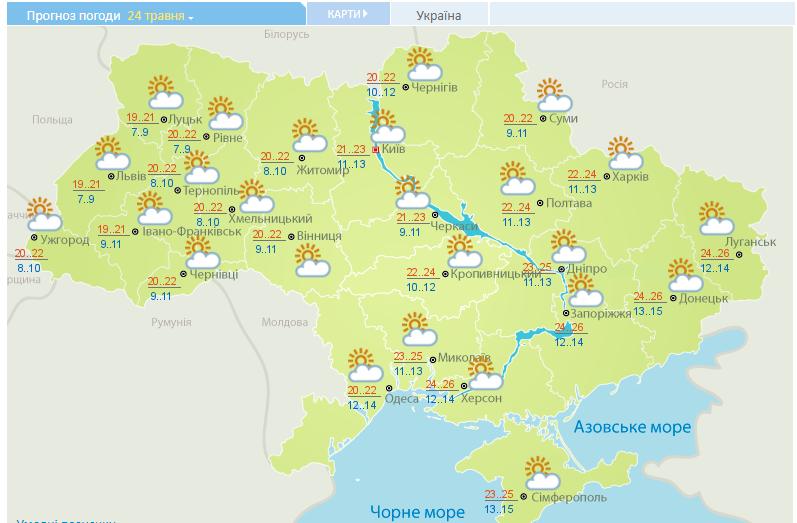 Долгожданное солнце. Синоптики рассказали, когда в Украине закончатся дожди