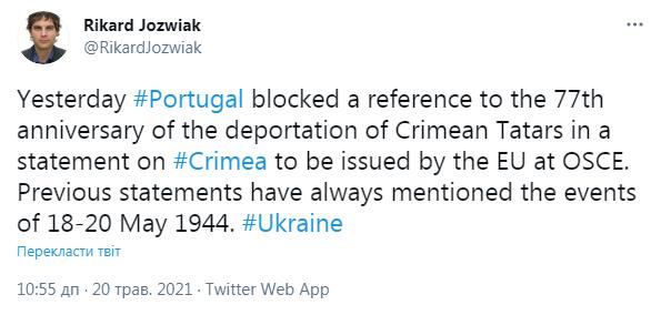 Португалия заблокировала упоминание о депортации крымских татар в заявлении ЕС – СМИ