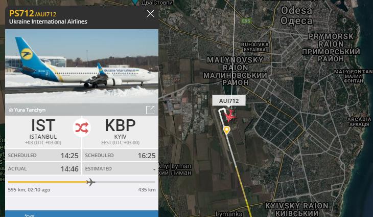 В Одессе аварийно приземлился самолет МАУ рейса Стамбул – Киев