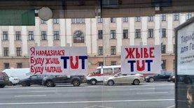 Лукашенко закрыл крупнейшее СМИ Беларуси. Что это значит для стра…