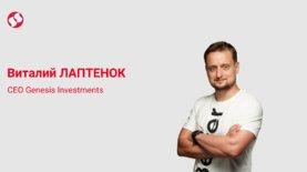 Лукашенко закрыл медиагиганта TUT.by. Его единственная вина – рас…