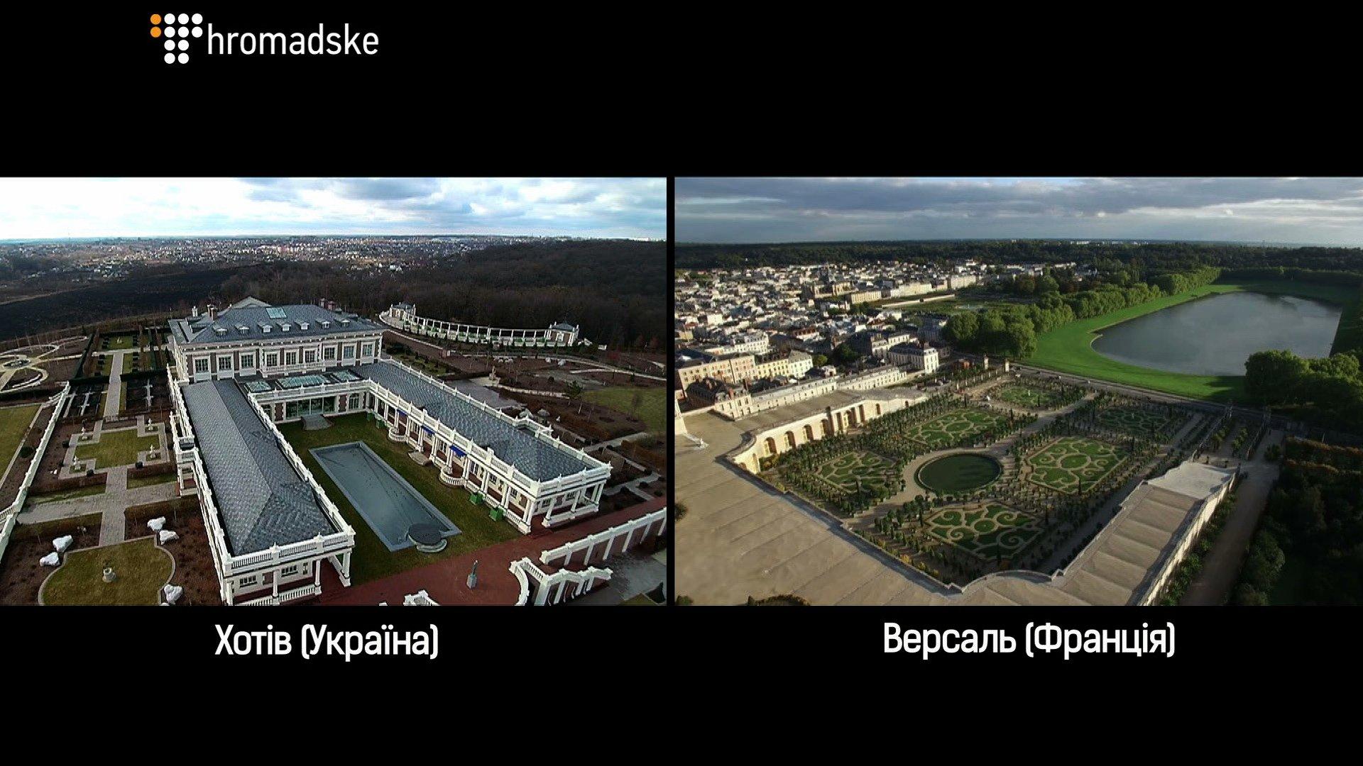 Фото: Громадське ТВ