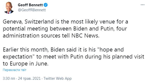 Встреча Байдена и Путина, скорее всего, пройдет в Женеве – NBC
