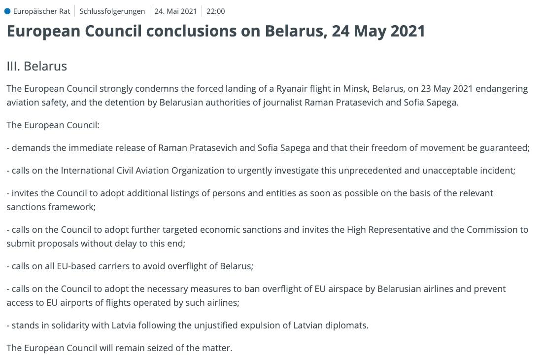 Евросоюз закрывает небо для Минска. Перевозчикам указали не летать в Беларусь