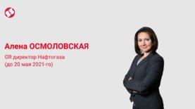 США не введут санкции против Северного потока-2. Украину предали?…