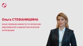 На пути к Зеленому курсу. Может ли Украина позволить себе декарбо…