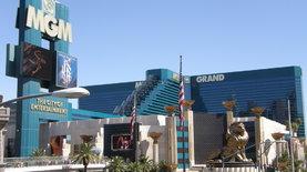 Amazon покупает голливудскую студию MGM ,5 млрд — новости Украи…
