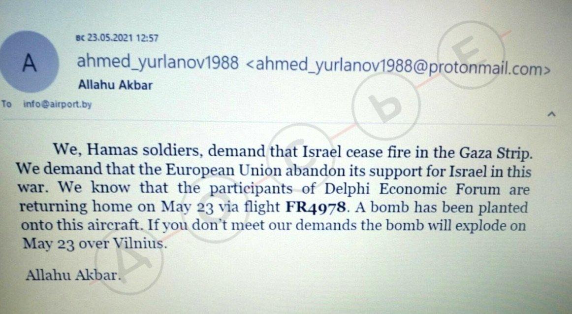 Лист із погрозами відправили після того, як Мінськ посадив літак Ryanair – Reuters