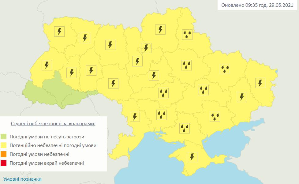 Желтый уровень опасности. Спасатели предупредили о грозах в Киеве и ряде областей – карта