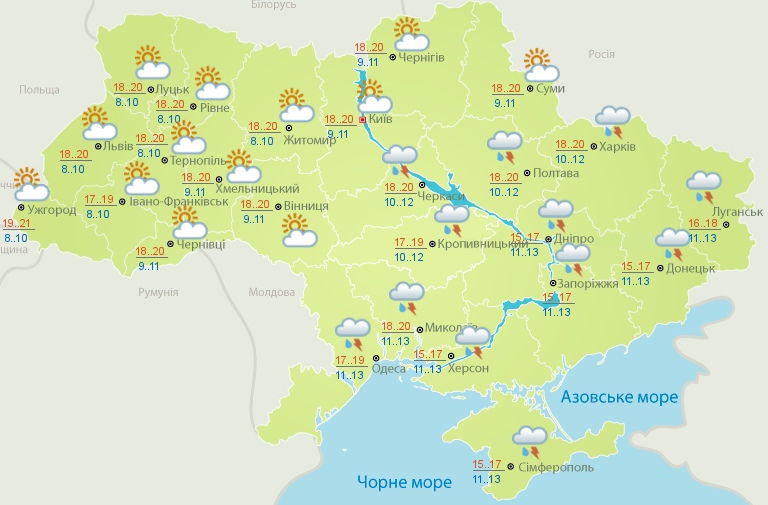 Сегодня и завтра в Украине прохладно и дожди: карта погоды