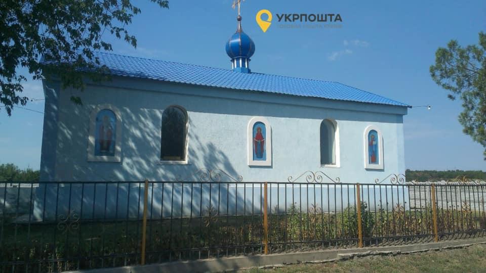 Укрпошта на аукционе продала церковь. Купил Московский патриархат – фото