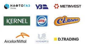 Крупнейшие украинские компании: АТБ, Нафтогаз, Меткомбинат Ильича…