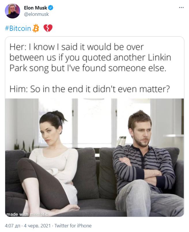 """Он троллит"". Bitcoin упал из-за мемов Илона Маска"