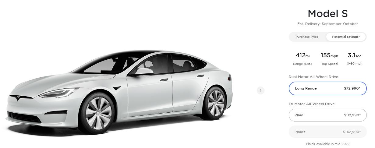 Tesla скасувала вихід найдорожчої версії популярного електромобіля