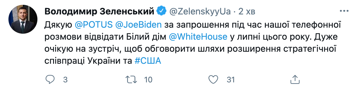 Зеленський поговорив із Байденом. Президент США запросив його до Вашингтона в липні