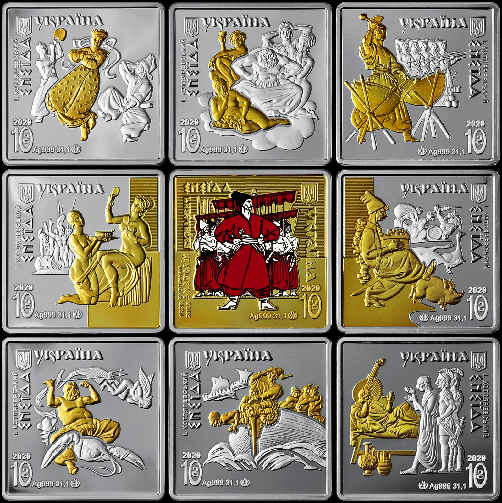 Лучшая монета года Украины-2020: НБУ назвал победителя конкурса – фото
