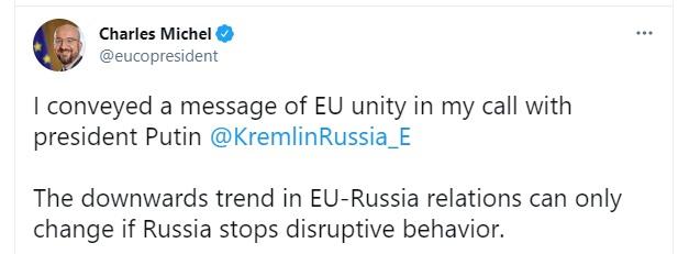 """Путину из Европы передали """"послание единства ЕС"""" и призвали прекратить его подрывать"""