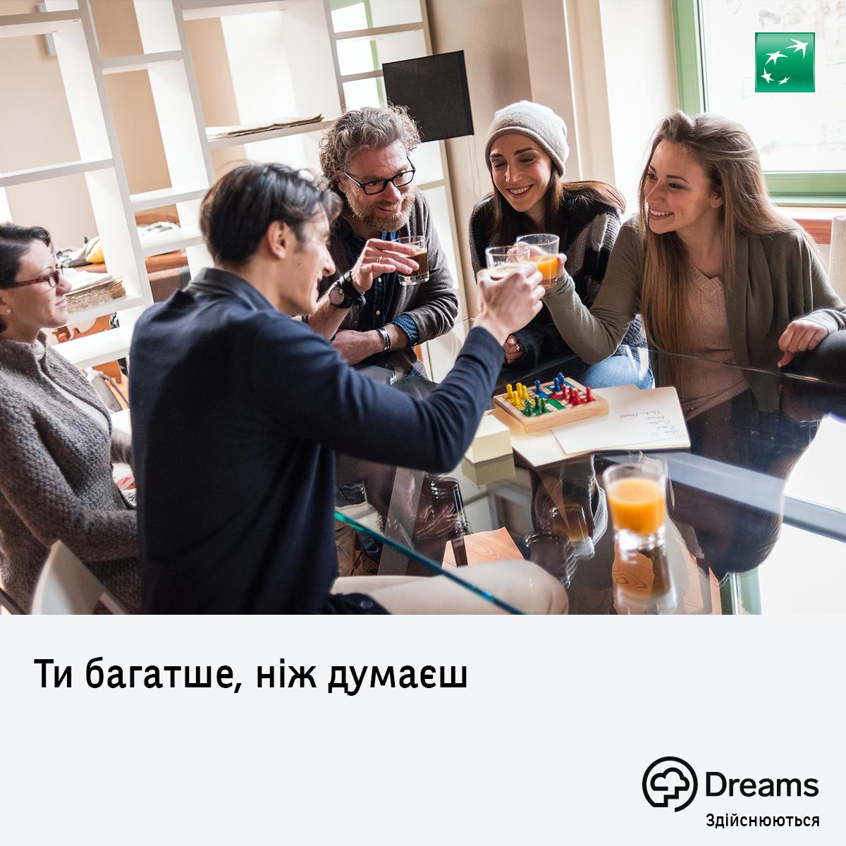 UKRSIBBANK представил уникальный для украинского рынка сервис Dreams