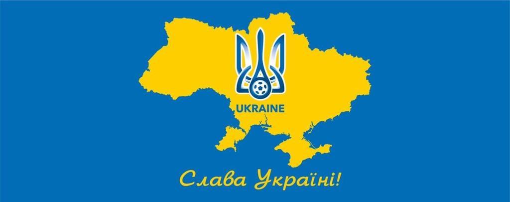 """Україна й УЄФА досягли компромісу. Поверх """"Героям слава"""" додадуть карту з Кримом"""