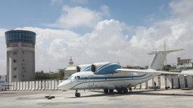 МВД хочет купить два Ан-178 и Ан-32 у ГП «Антонов» на 4 млрд грн …
