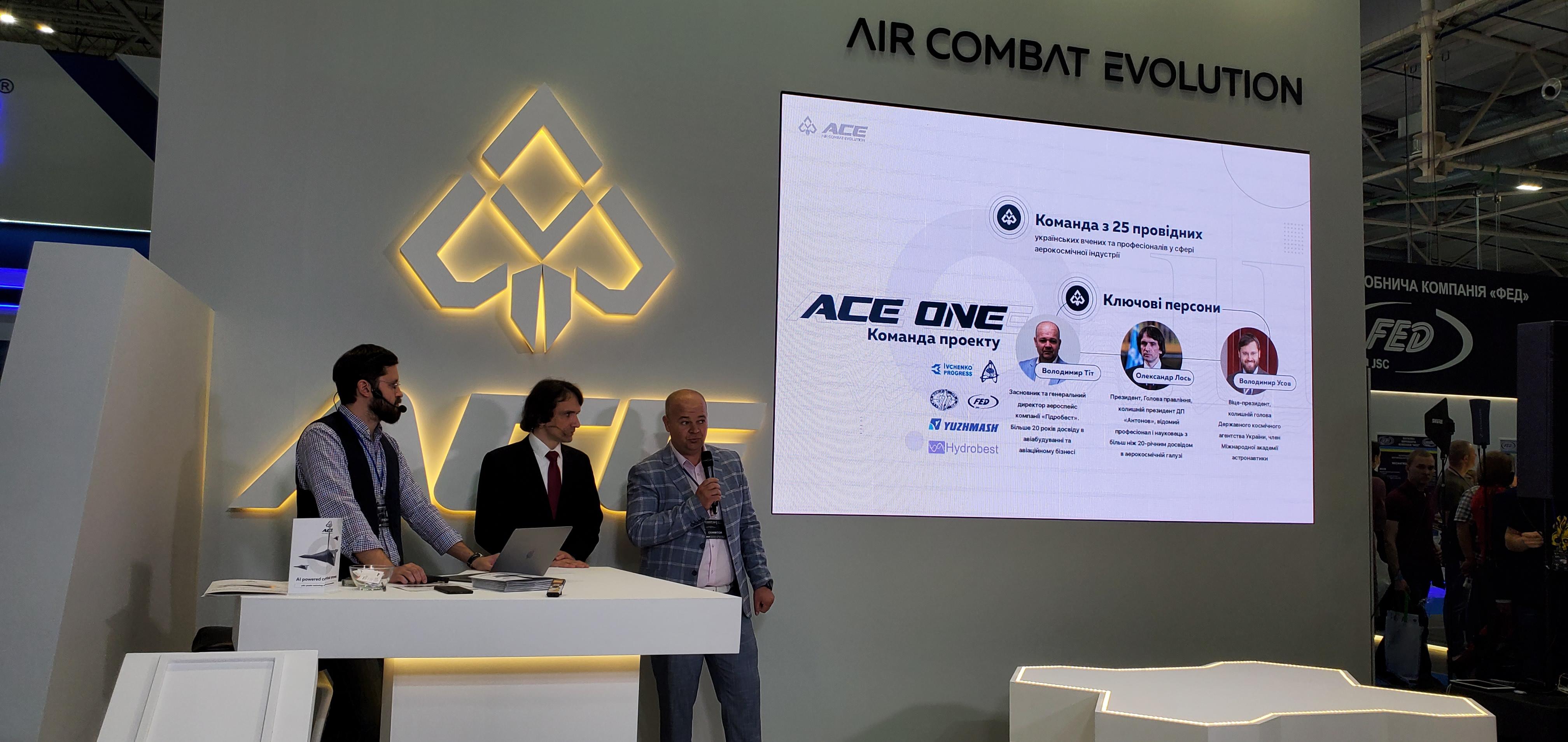 Каким будет новый украинский боевой дрон от экс-глав Антонова и Госкосмоса. Фото и детали