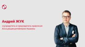 В ритейле новый тренд – коллаборации. Как Дима Борисов, WOG, ZARI…