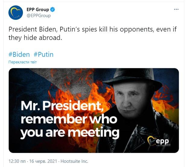 #новости | В Европе напомнили Байдену перед встречей с Путиным, кто этот человек и что он сделал - новости Украины, Мир