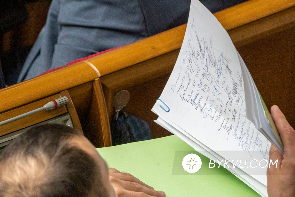 В Раде собирают подписи за отставку главы Фонда госимущества – Буквы