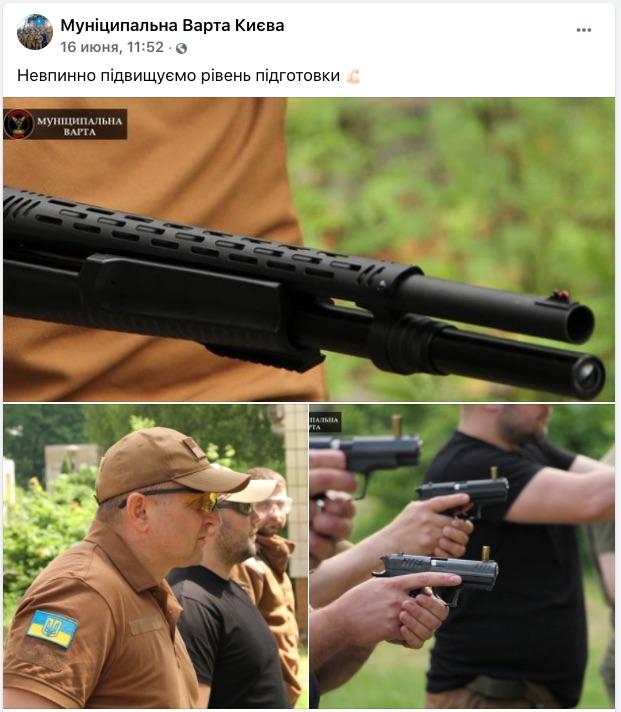 СБУ пришла на базу Муниципальной варты Киева: подозревает в незаконном обращении с оружием