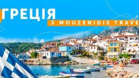 Mouzenidis Travel приостановил туры в Грецию. Почему?. FMCG,