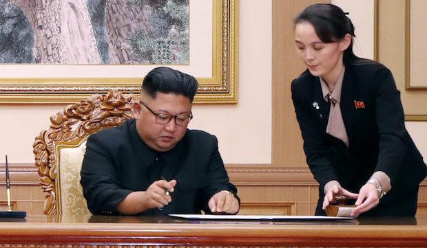 Ким Чен Ын с сестрой (фото — ЦТАК)