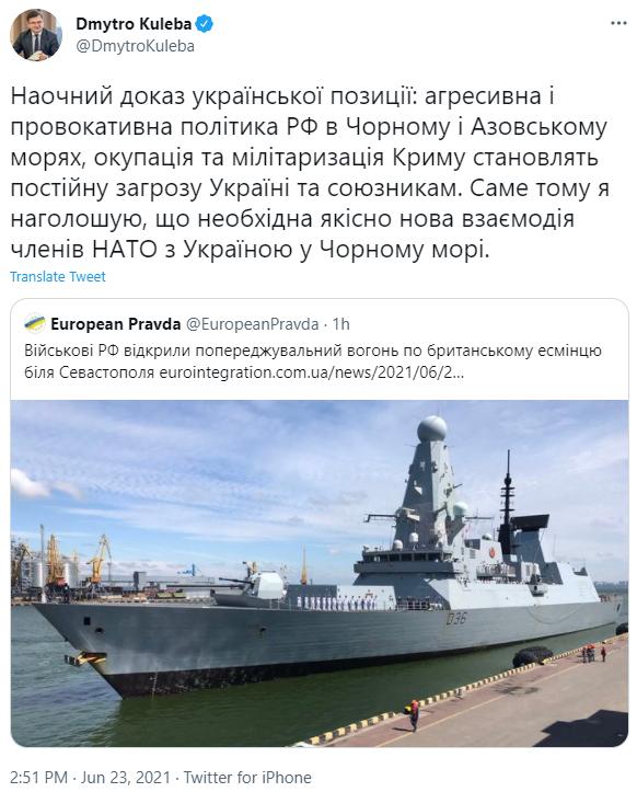 Инцидент у берегов Крыма. Россия создает угрозу Украине и союзникам – Кулеба