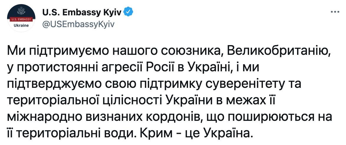 США підтримали Велику Британію у протистоянні російській агресії в Україні