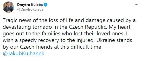 Пять погибших и сотни пострадавших. Сокрушительный торнадо пронесся по Чехии – видео