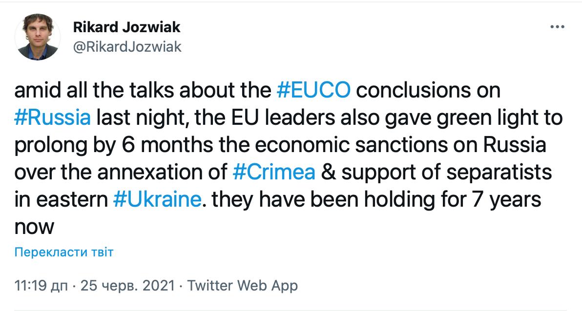 Вместо саммита с Путиным. ЕС продлил экономические санкции против России – журналист